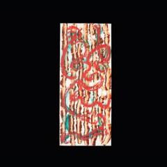 Untitled No.2003-013